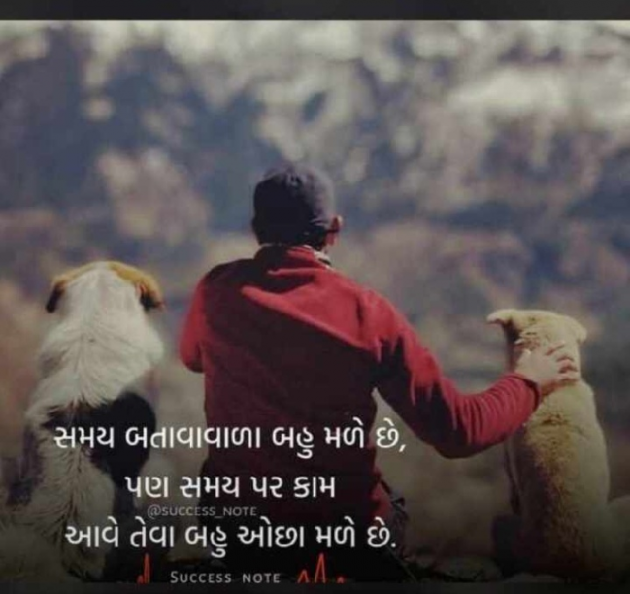 Post by Yogi Forever on 30-Jun-2020 05:25pm