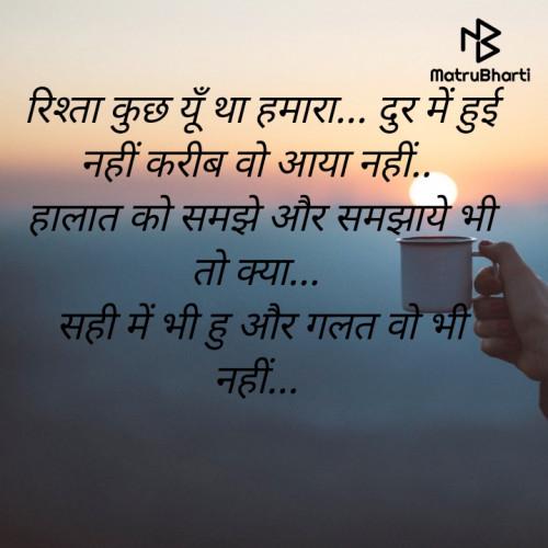 Post by Hinal Patel on 30-Jun-2020 07:06pm