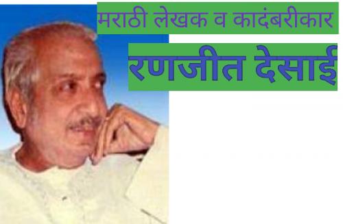 Post by Dhananjay Kalmaste on 30-Jun-2020 08:05pm