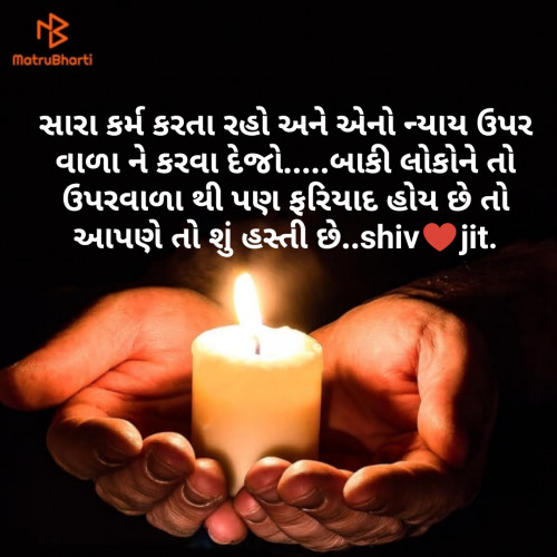 Post by Shivangi rathod on 30-Jun-2020 10:38pm
