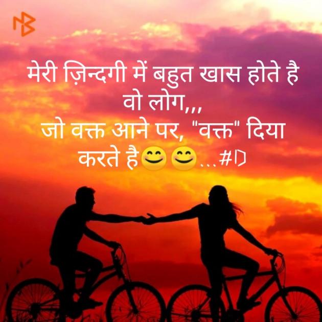 Post by Deepak Singh on 30-Jun-2020 11:03pm