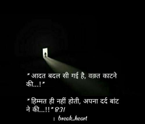 Post by Dharmesh Soni on 01-Jul-2020 07:16am