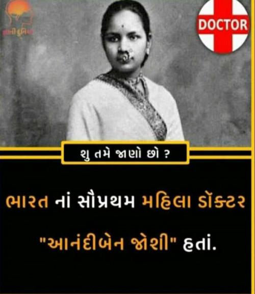 Post by Virdeep Sinh Rajput on 01-Jul-2020 07:35am