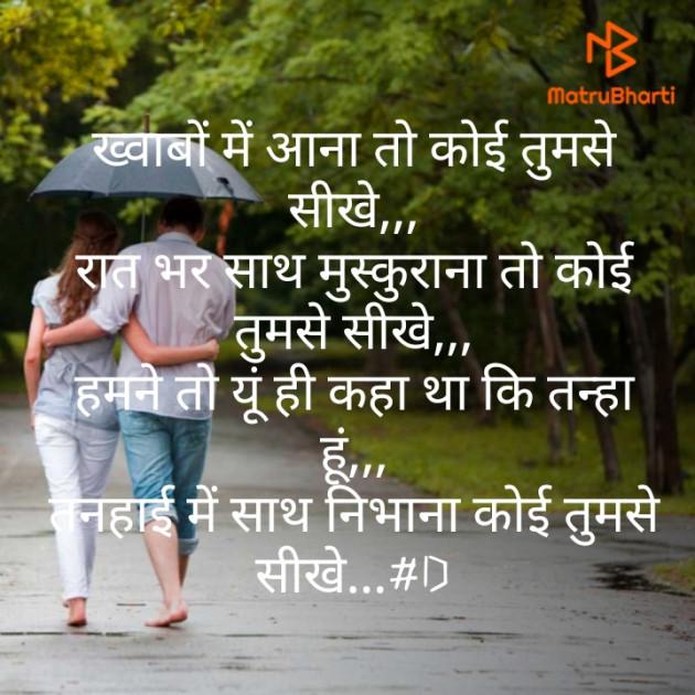 Post by Deepak Singh on 01-Jul-2020 08:16am