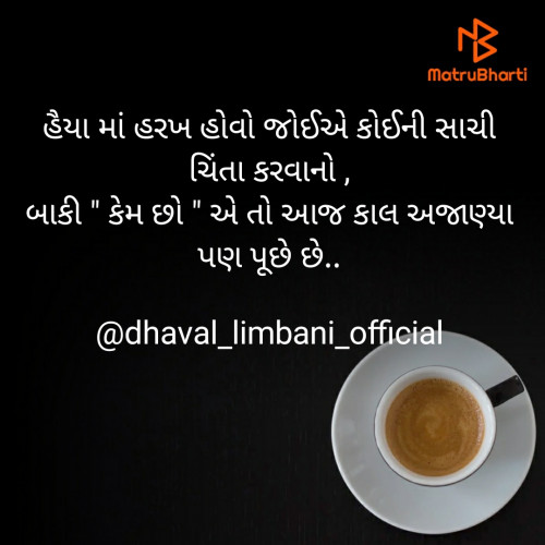 Post by Dhaval Limbani on 01-Jul-2020 10:08am