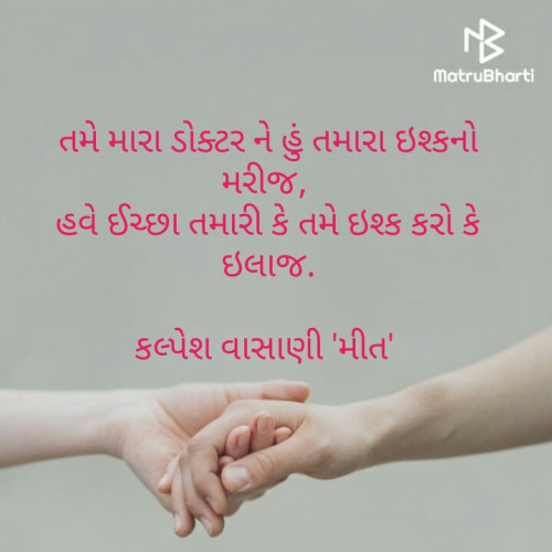 Post by Vasani Kalpesh on 01-Jul-2020 10:37am