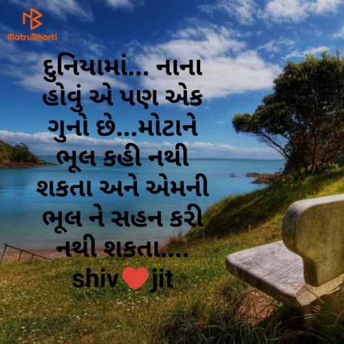 Post by Shivangi rathod on 01-Jul-2020 12:24pm