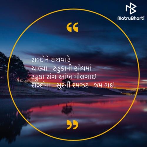 Post by Saroj Bhagat on 01-Jul-2020 12:50pm