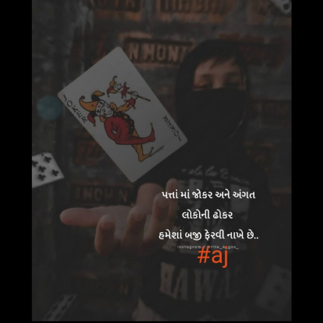 Post by Ajay Bhatti on 01-Jul-2020 01:39pm