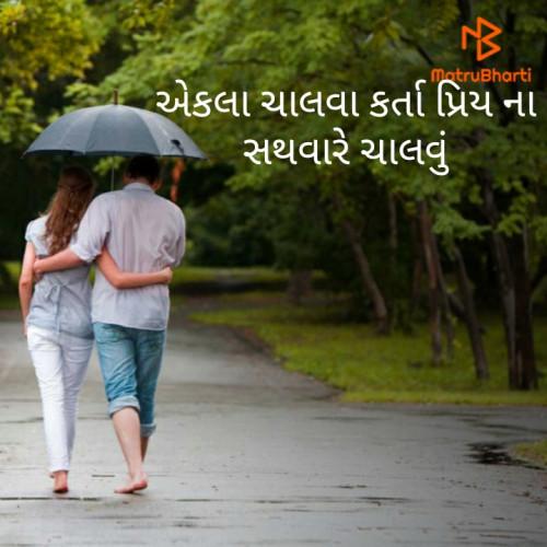 Post by Rohan Joshi on 01-Jul-2020 01:42pm