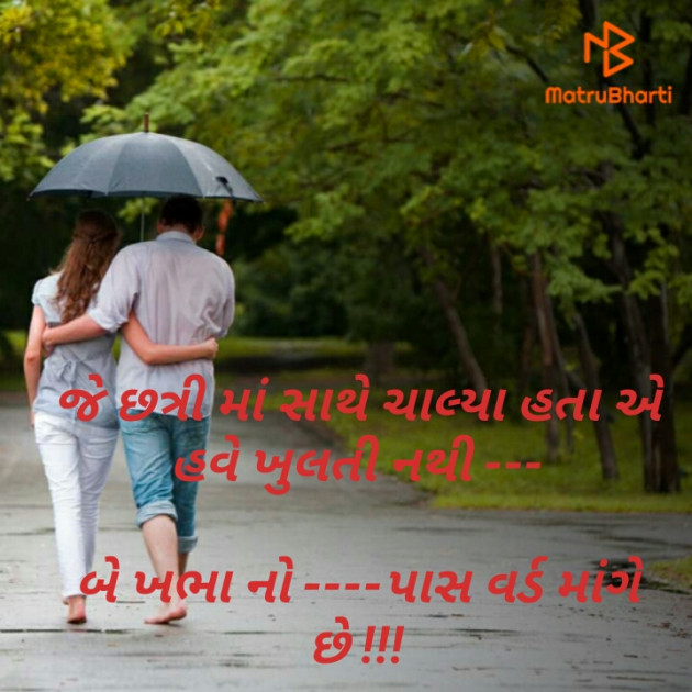 Post by Kishan4ever@kgbites on 01-Jul-2020 03:37pm