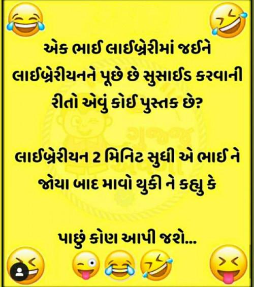 Post by Hardik Rajput on 01-Jul-2020 04:11pm