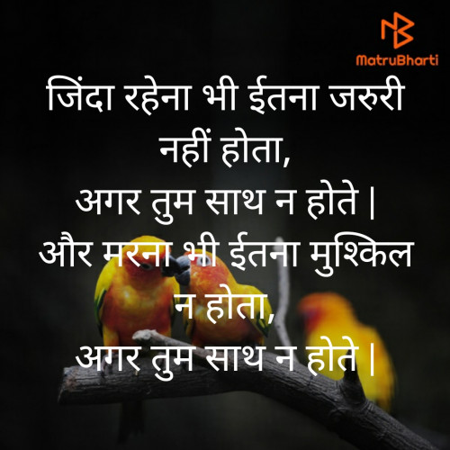 Post by Punita on 01-Jul-2020 04:50pm