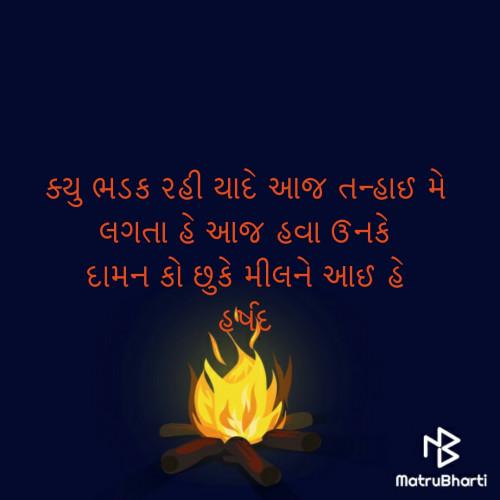 Post by Harshadbhai Narandas Thakkar on 01-Jul-2020 07:24pm