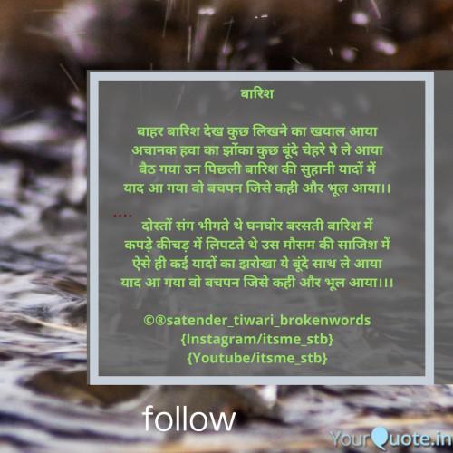 Post by Satender_tiwari_brokenwordS on 01-Jul-2020 10:09pm