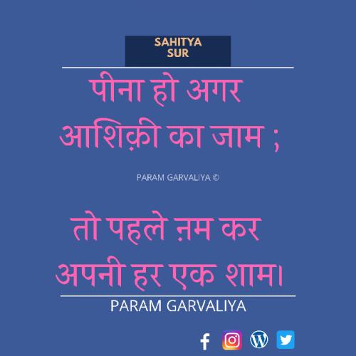 Post by Param Garvaliya on 01-Jul-2020 11:05pm