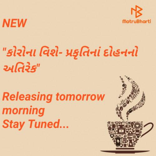 Post by Param Garvaliya on 01-Jul-2020 11:15pm