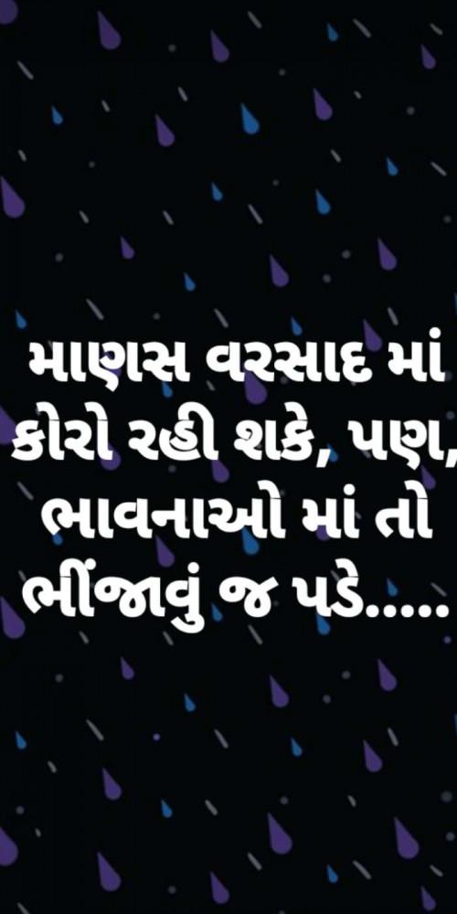 Post by Heema Joshi on 02-Jul-2020 08:02am