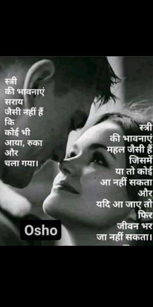 Post by Heema Joshi on 02-Jul-2020 08:05am