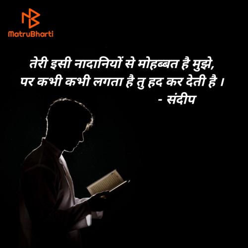 Post by Sandeep Patel on 02-Jul-2020 08:18am
