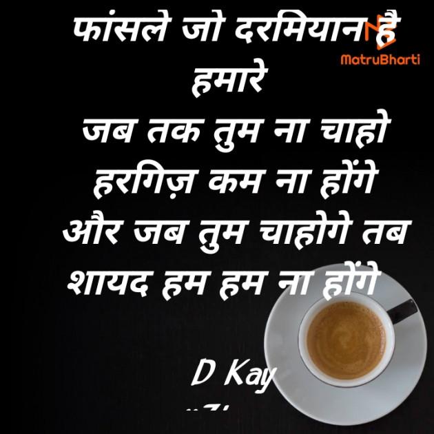 Post by Dimpal Kumar on 02-Jul-2020 08:19am
