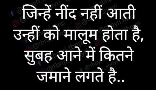 Post by Siddarth on 02-Jul-2020 08:59am