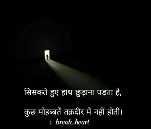 Post by Dharmesh Soni on 02-Jul-2020 09:38am