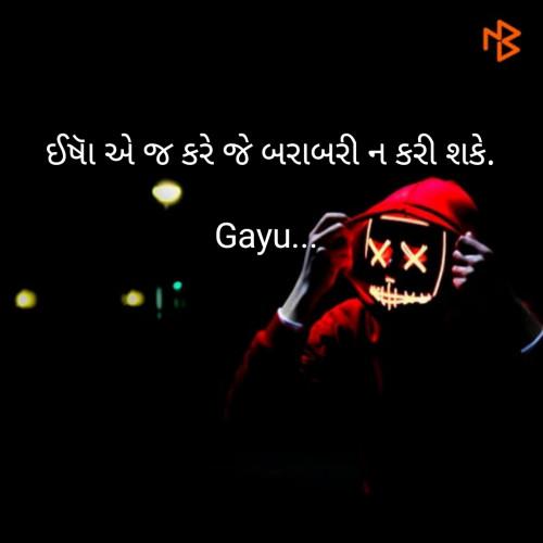 Post by Gayu... on 02-Jul-2020 09:44am