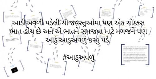 Post by Rashmi Rathod on 02-Jul-2020 09:49am