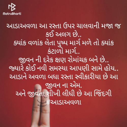 Post by Urmi chauhan on 02-Jul-2020 10:00am