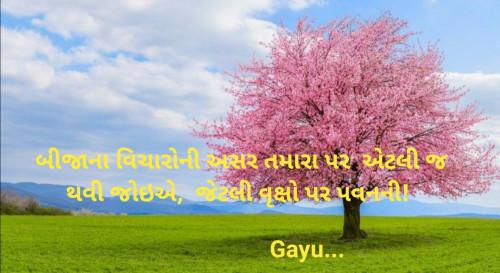 Post by Gayu... on 02-Jul-2020 10:05am