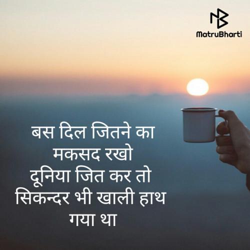 Post by Vijay on 02-Jul-2020 10:47am