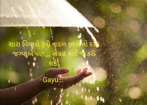 Post by Gayu... on 02-Jul-2020 10:52am
