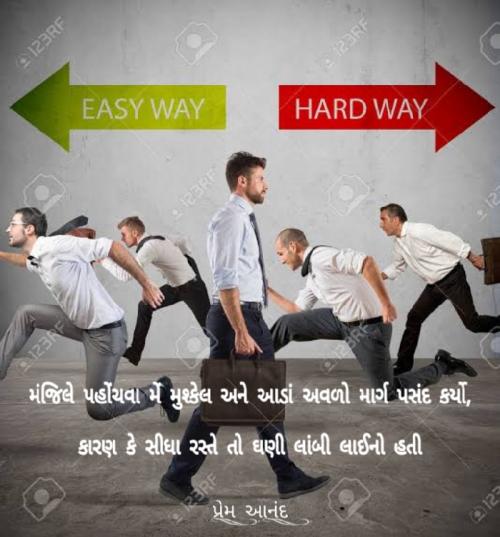 Post by Pramod Solanki on 02-Jul-2020 10:59am