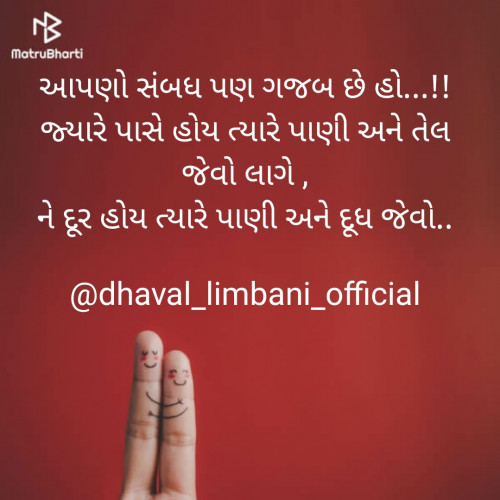 Post by Dhaval Limbani on 02-Jul-2020 11:51am