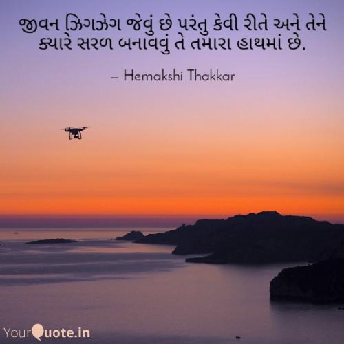 Post by Hemakshi Thakkar on 02-Jul-2020 12:37pm
