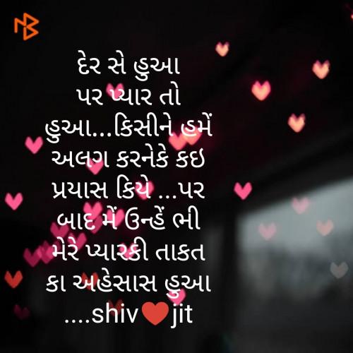Post by Shivangi rathod on 02-Jul-2020 01:30pm