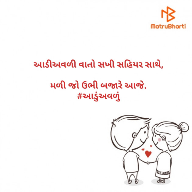 Post by D S Dipu on 02-Jul-2020 02:42pm
