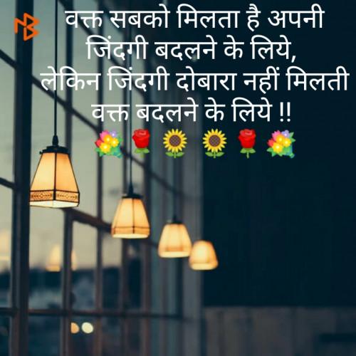 Post by Hemakshi Thakkar on 02-Jul-2020 02:48pm
