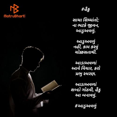 Post by Sagar Vaishnav on 02-Jul-2020 03:06pm