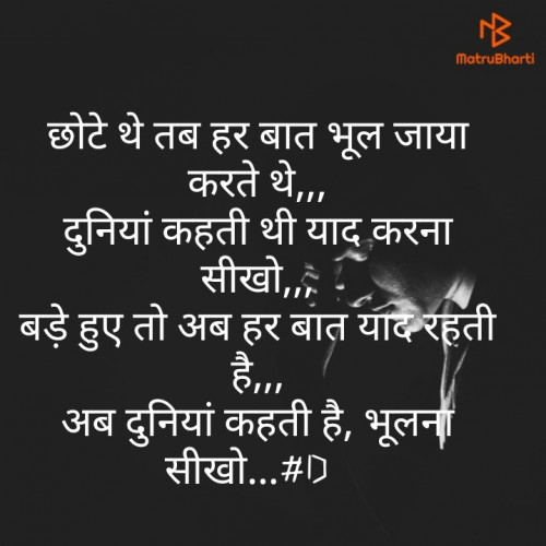 Post by Deepak Singh on 02-Jul-2020 03:19pm