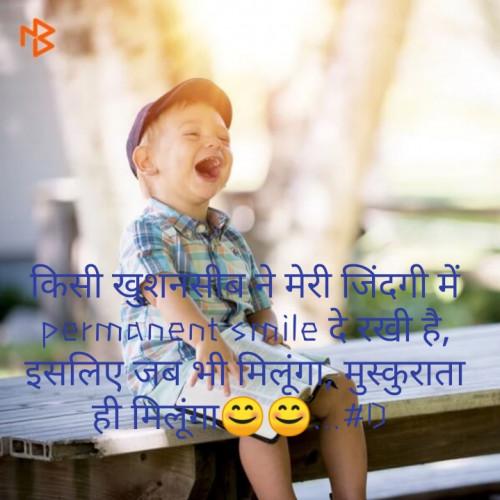 Post by Deepak Singh on 02-Jul-2020 03:43pm