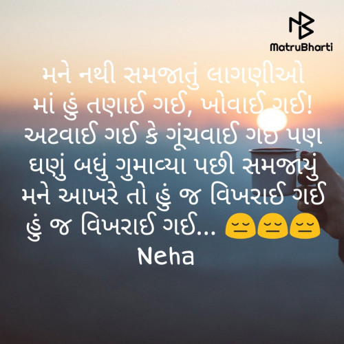 Post by Neha on 02-Jul-2020 04:15pm