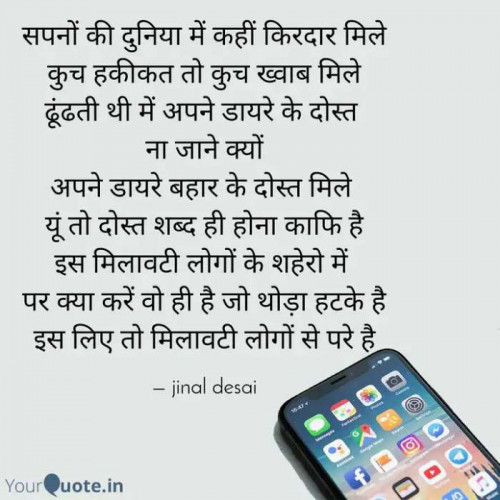 Post by Jinal Desai on 02-Jul-2020 04:24pm