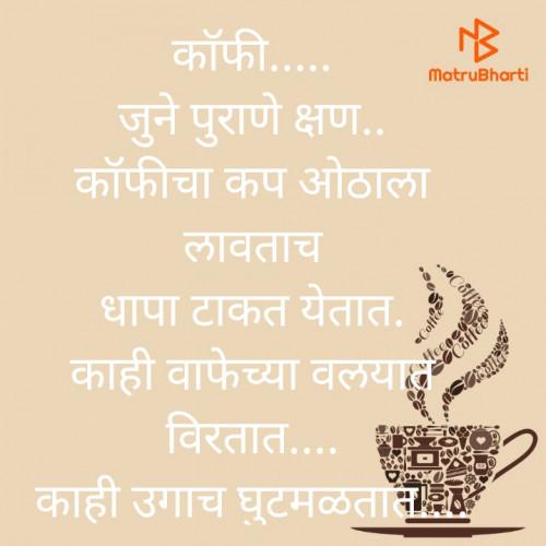 Post by Vineeta Deshpande on 02-Jul-2020 05:40pm