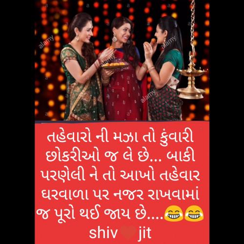 Post by Shivangi rathod on 02-Jul-2020 06:49pm