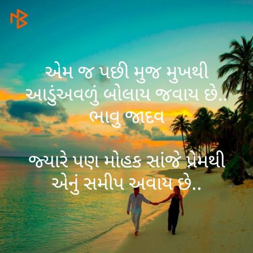 Post by Bhavna Jadav on 02-Jul-2020 06:58pm