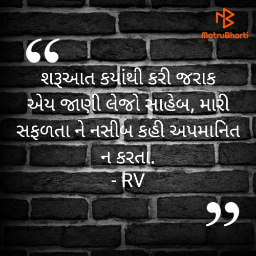 Post by Ravina on 02-Jul-2020 09:02pm