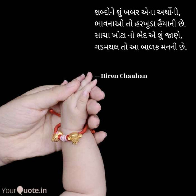 Post by Hiren Chauhan on 02-Jul-2020 09:12pm