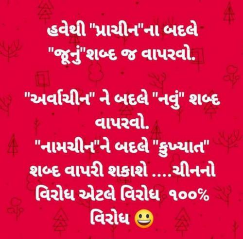Post by Bhumika Vyas on 02-Jul-2020 10:57pm
